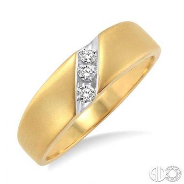 Ashi Diamonds 14k Yellow Gold His & Hers Duos Diamond Ring - 39348DJFXMNYG