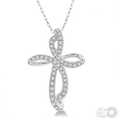 Ashi Diamonds 10k White Gold Cross Collection Diamond Pendant - 96108DJTSPDWG